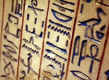 [Imagem: hieroglifos_5000b.jpg]